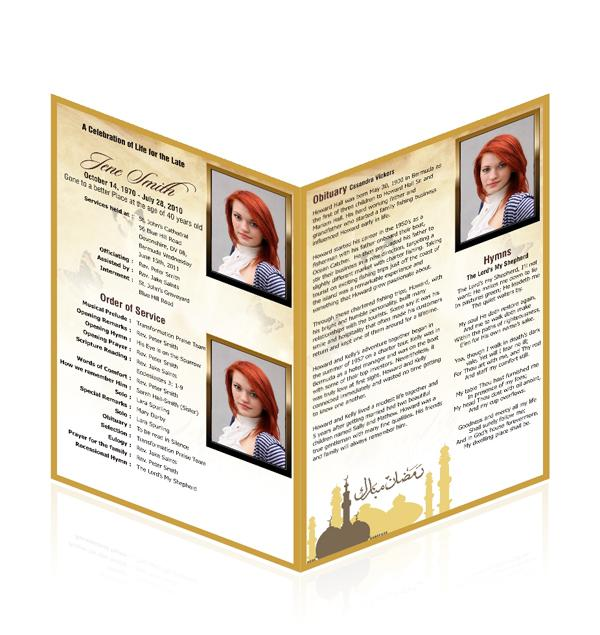 Letter Single Fold Programes Religious Muslim   Online Funeral